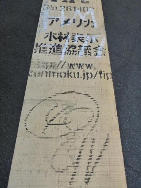 ハードメープル 柾目板 国内挽き HM-177