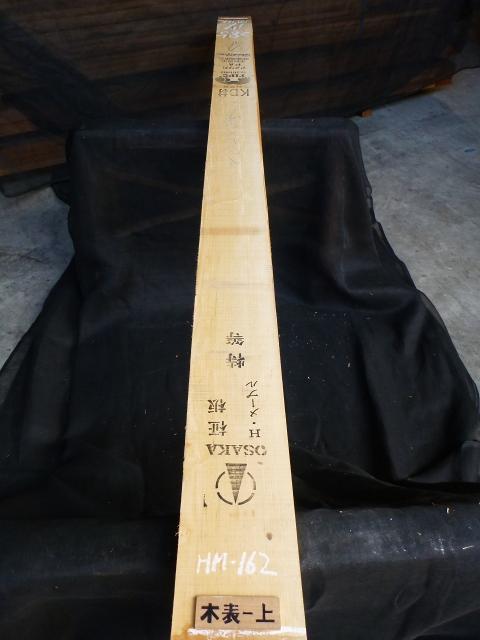 ハードメープル 柾目板