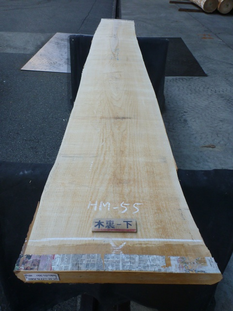 ハードメープル 板