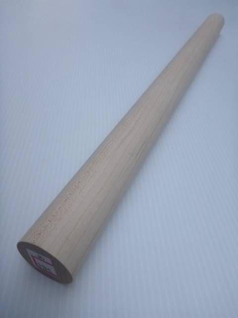 ハードメープル材 径30mm 丸棒 HMRB-30