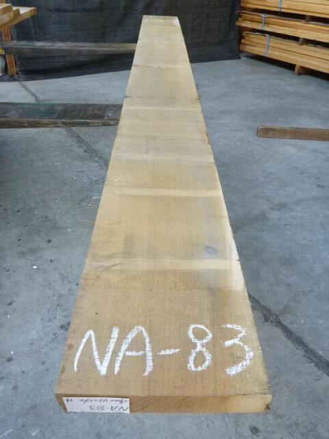 ナラ 耳断ち柾板 NA-83