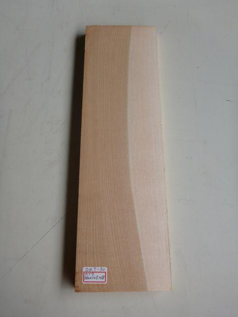 カツラ材 薄板 プレナ仕上げ OKT-30