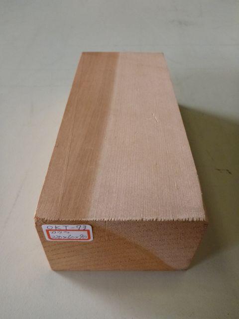 カツラ材 薄板 プレナ仕上げ OKT-73