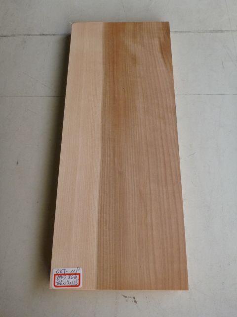 カツラ材 薄板 プレナ仕上げ OKT-119