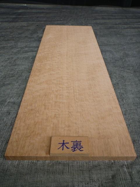 ナラ サンダー仕上げ 薄板