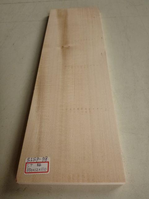 シナ材 薄板 プレナ仕上げ SISP-78