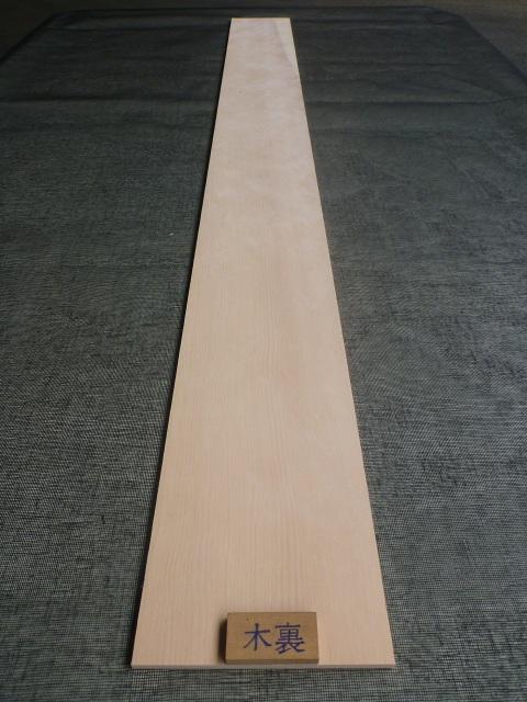 スプルース 薄板サンダー仕上げ
