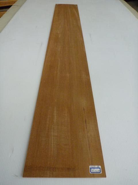 チーク材 薄板 サンダー仕上げ TESP-58