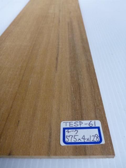 チーク材 薄板 サンダー仕上げ TESP-61
