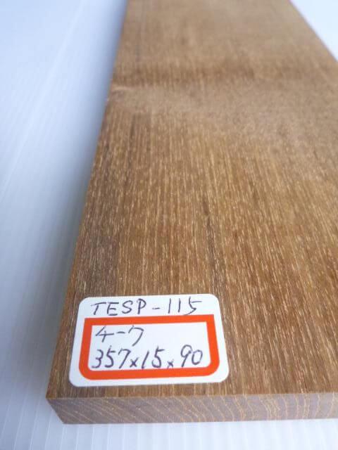 チーク材 薄板 サンダー仕上げ TESP-115