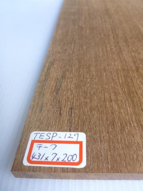チーク材 薄板 サンダー仕上げ TESP-127