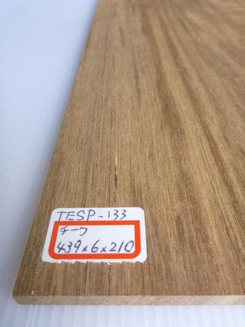 チーク材 薄板 サンダー仕上げ TESP-133