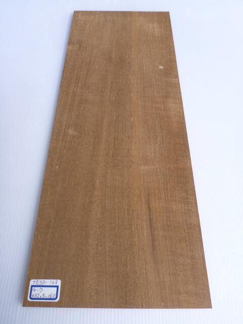 チーク材 薄板 サンダー仕上げ TESP-148