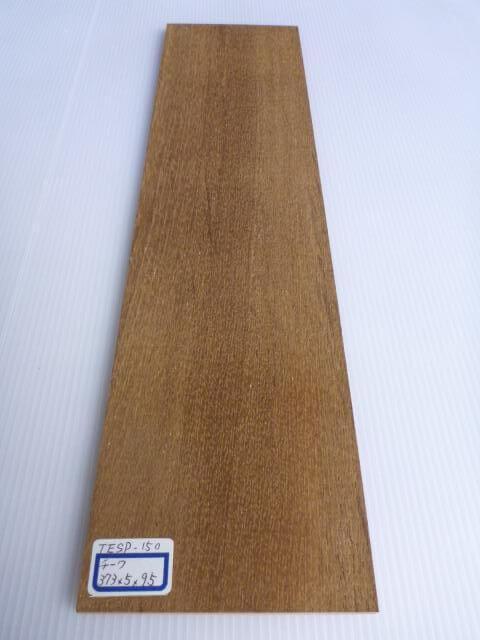 チーク材 薄板 サンダー仕上げ TESP-150