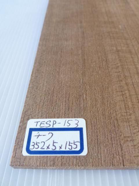 チーク材 薄板 サンダー仕上げ TESP-153