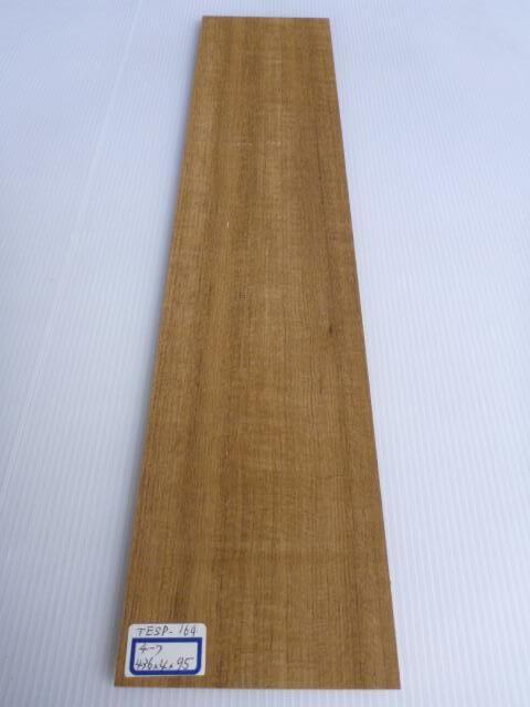 チーク材 薄板 サンダー仕上げ TESP-164