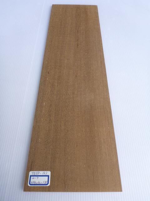 チーク材 薄板 サンダー仕上げ TESP-165