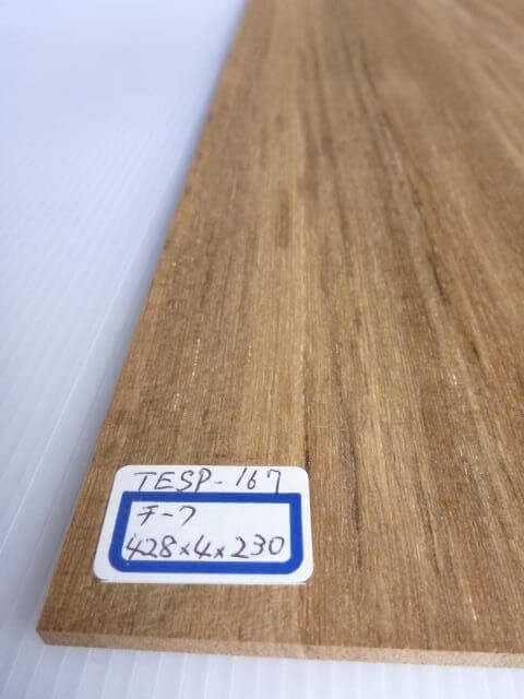 チーク材 薄板 サンダー仕上げ TESP-167