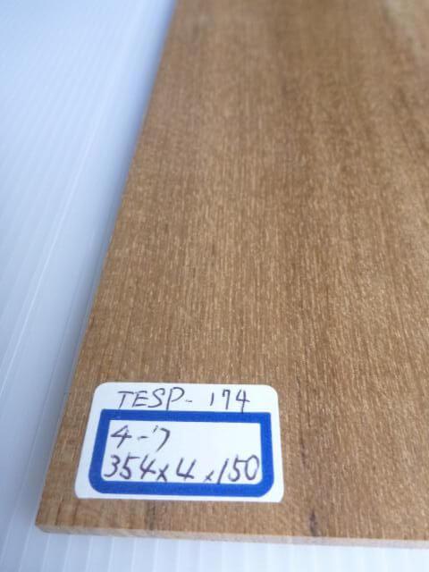 チーク材 薄板 サンダー仕上げ TESP-174