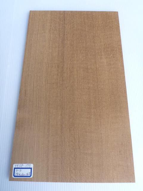 チーク材 薄板 サンダー仕上げ TESP-177