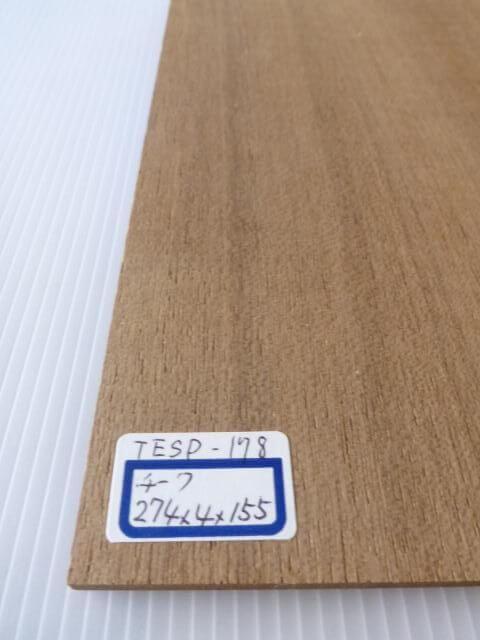 チーク材 薄板 サンダー仕上げ TESP-178