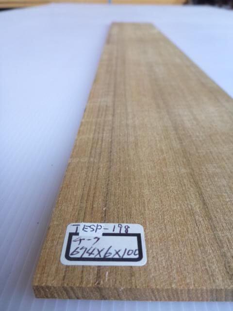 チーク材 薄板 サンダー仕上げ TESP-198
