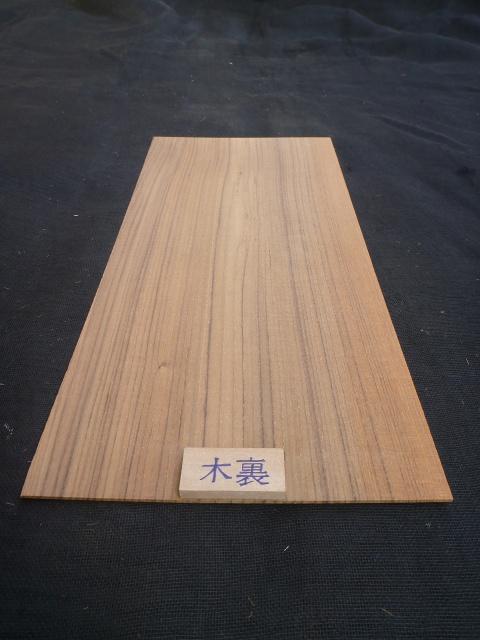 チーク材 薄板 サンダー仕上げ TESP-113