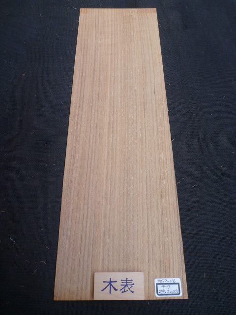 チーク材 薄板 サンダー仕上げ TESP-116