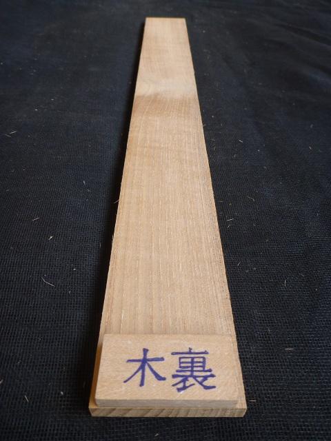 チーク材 薄板 サンダー仕上げ TESP-44