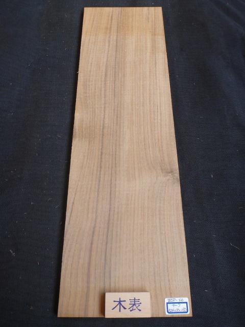 チーク材 薄板 サンダー仕上げ TESP-46