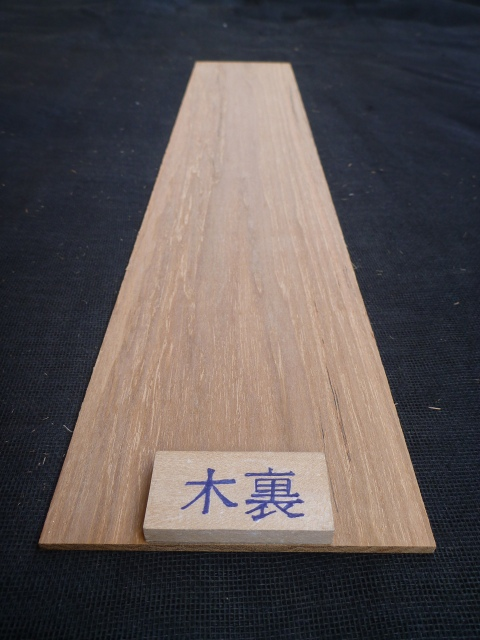 チーク材 薄板 プレナ仕上げ TESP-92