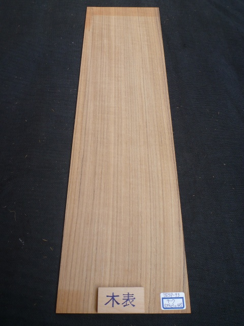 チーク材 薄板 プレナ仕上げ TESP-93