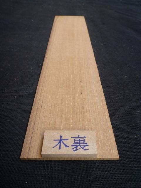 チーク材 薄板 サンダー仕上げ TESP-97
