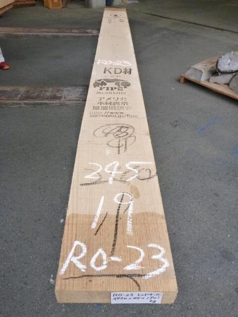 レッドオーク 耳断ち柾目 RO-23