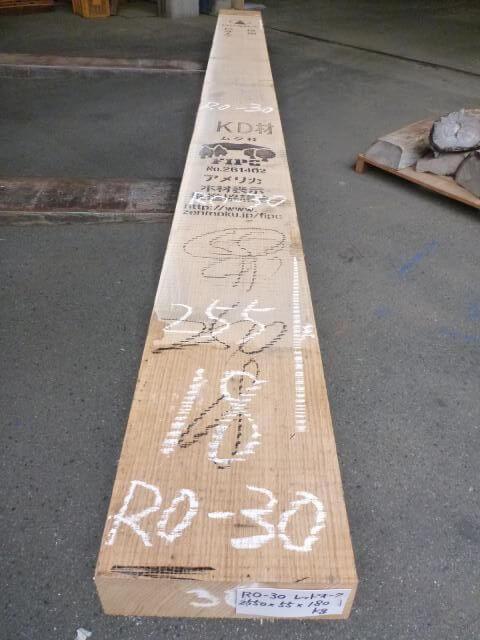 レッドオーク 耳断ち柾目 RO-30
