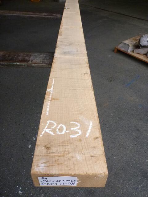 レッドオーク 耳断ち柾目 RO-31