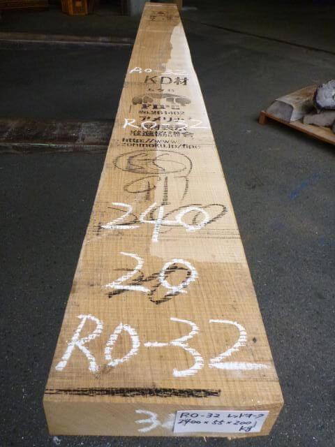 レッドオーク 耳断ち柾目 RO-32
