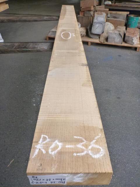 レッドオーク 耳断ち柾目 RO-36