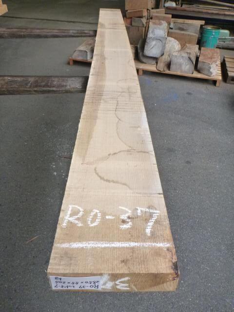 レッドオーク 耳断ち柾目 RO-37