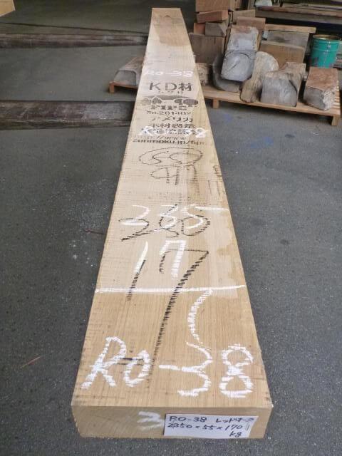 レッドオーク 耳断ち柾目 RO-38