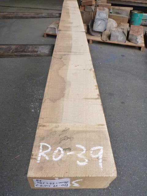 レッドオーク 耳断ち柾目 RO-39