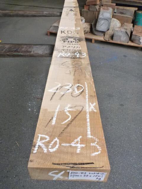レッドオーク 耳断ち柾目 RO-43