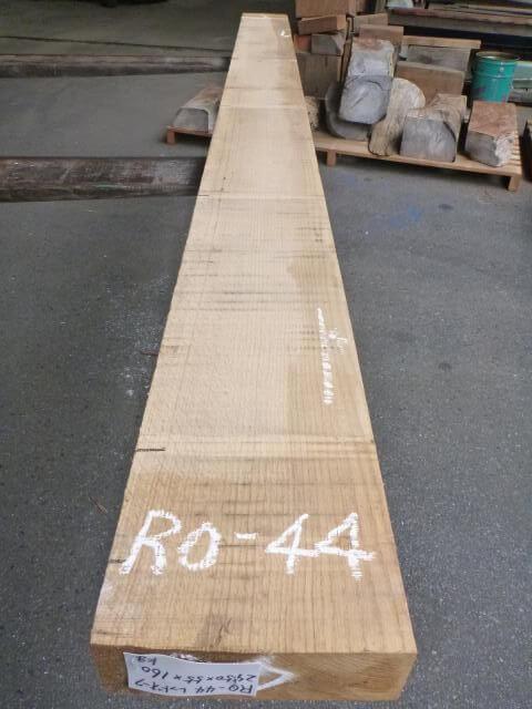 レッドオーク 耳断ち柾目 RO-44