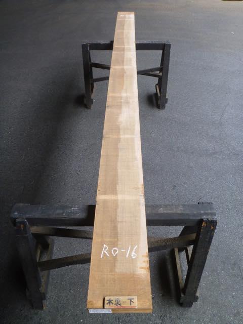 レッドオーク 耳断ち柾目 RO-16
