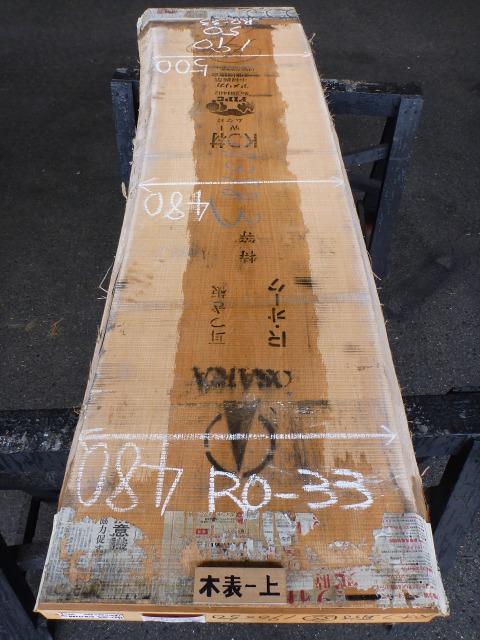 レッドオーク 両耳付き板目 RO-33