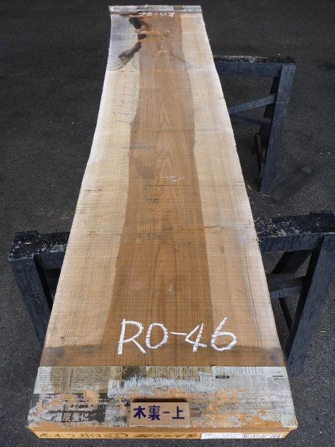 レッドオーク 両耳付き板目 RO-46