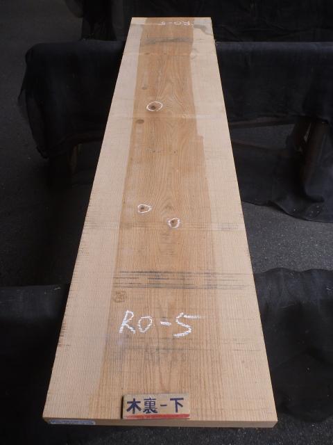 レッドオーク 両耳付き RO-5