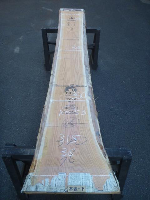 レッドオーク 両耳付き板目 RO-53