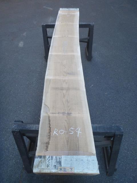 レッドオーク 両耳付き板目 RO-54