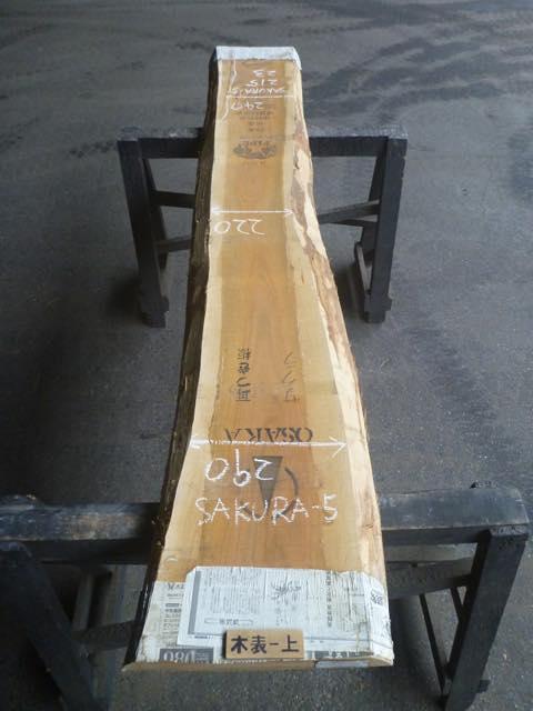 エゾヤマザクラ材